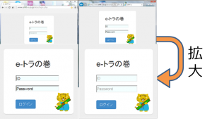 IE(左)とGoogle Chrome(右)の見え方の違い(シフトN株技術資料より)